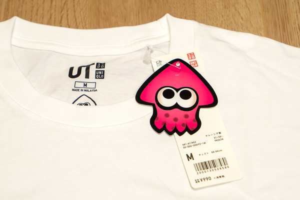 Splatoon UT