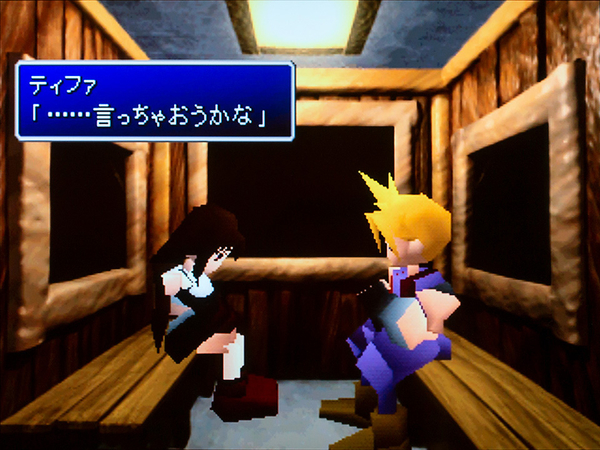 FINAL FANTASY VII INTERNATIONAL
