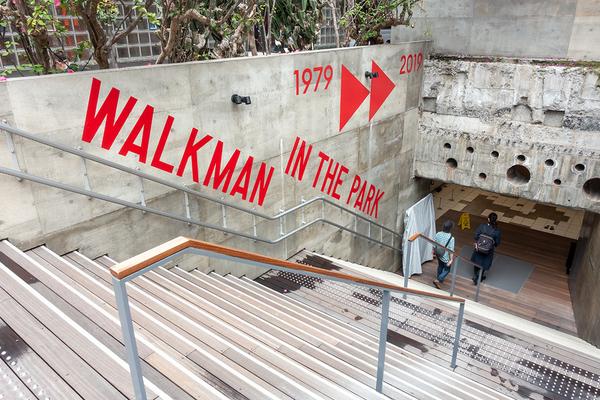 WALKMAN IN THE PARK