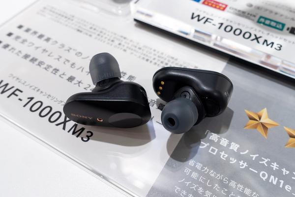 WF-1000XM3